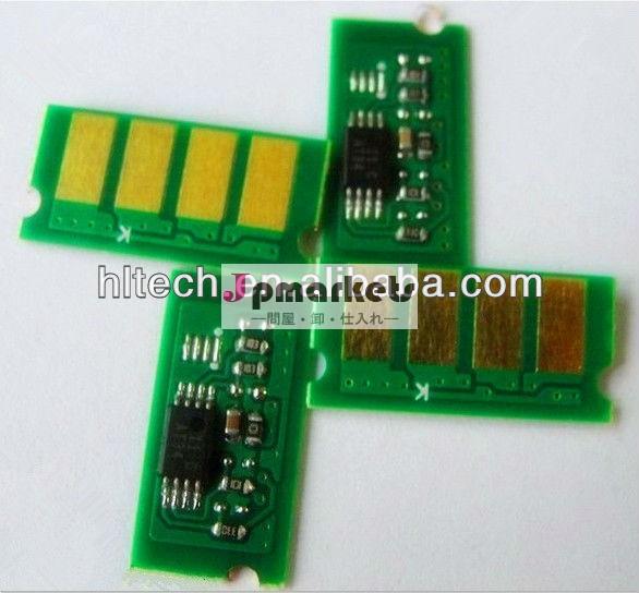 Nc-ri710bk/m/c/yカラートナーカートリッジ用互換チップリコーc710/711/720問屋・仕入れ・卸・卸売り