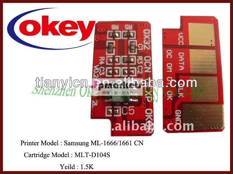 のsamsungml-1666トナーリセットチップ問屋・仕入れ・卸・卸売り
