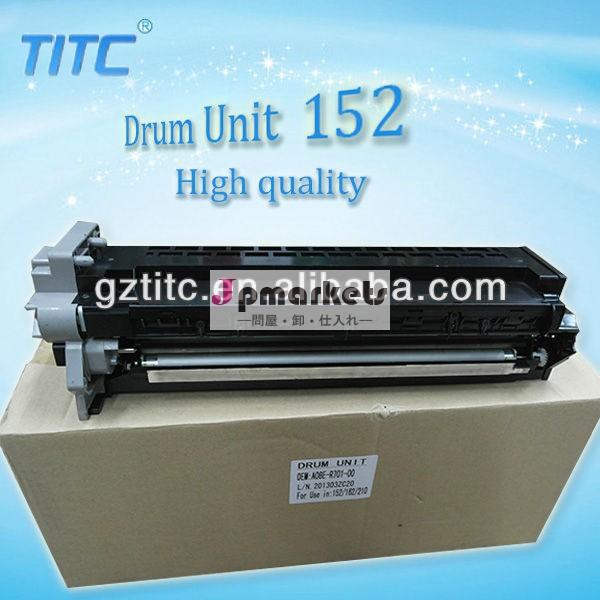 互換性のあるドラムユニットコニカミノルタ用で使用するdi152/162/161/163/183/7516/7616問屋・仕入れ・卸・卸売り