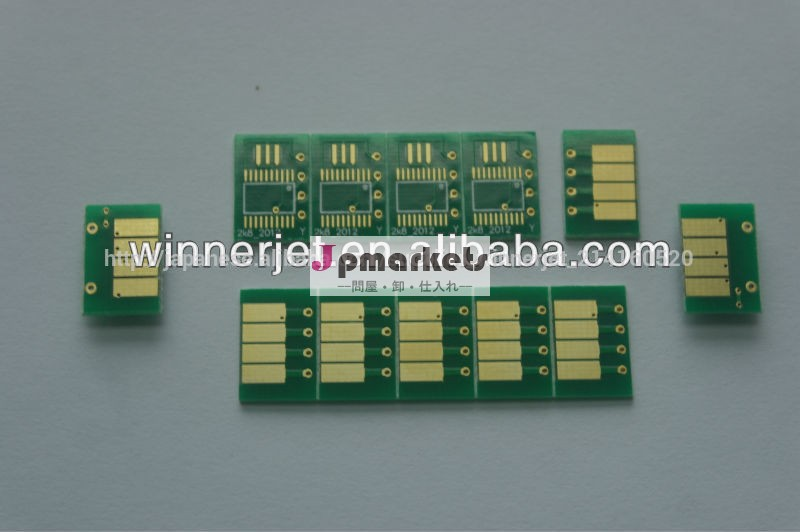 オートリセットチップ( アーク)/z3100hpプリンタ用永久チップ問屋・仕入れ・卸・卸売り