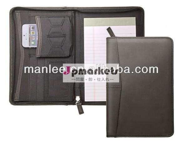 puのポートフォリオ携帯電話ホルダー付問屋・仕入れ・卸・卸売り