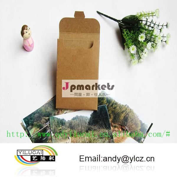 本袋 書類袋 クラフト書類袋袋問屋・仕入れ・卸・卸売り