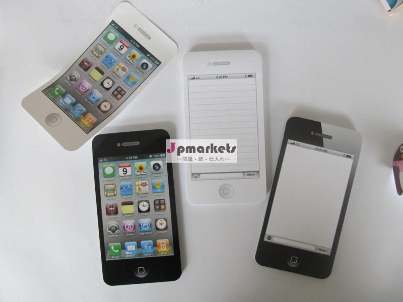 iphone形状の付箋紙安いメモパッド粘着広告問屋・仕入れ・卸・卸売り