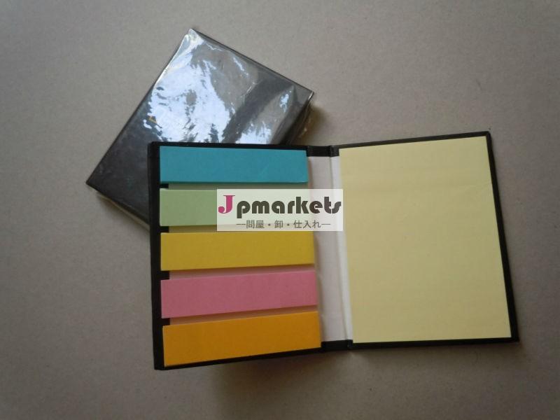 メーモ帳ハードカバーの印刷粘着性メモパッドを組み合わせ、 付き付箋パッドとしてカラフルな旗のブランド広告問屋・仕入れ・卸・卸売り