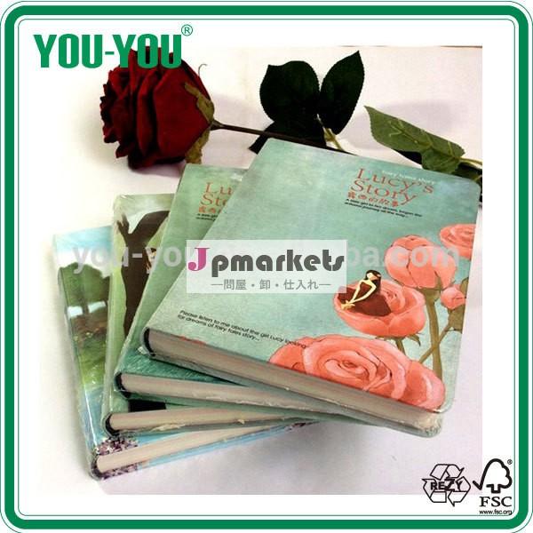 売れている人気のあるホットのハードカバーのノートブック、 カスタムハードカバーのノートpc、 オフィスや学校の供給、 学校のノートブック、 議題2015問屋・仕入れ・卸・卸売り