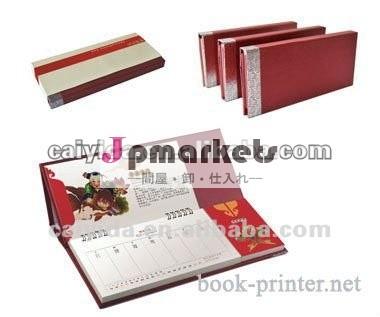 より良い品質テーブルのカレンダーの印刷問屋・仕入れ・卸・卸売り