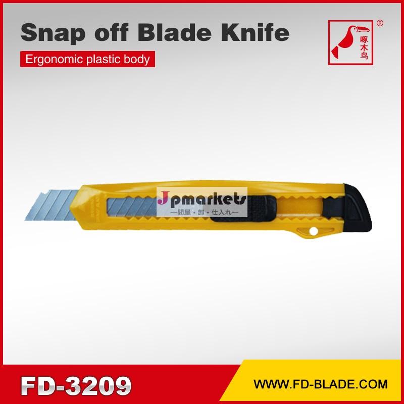 キツツキfd-3209- 色付きのナイフのセット問屋・仕入れ・卸・卸売り