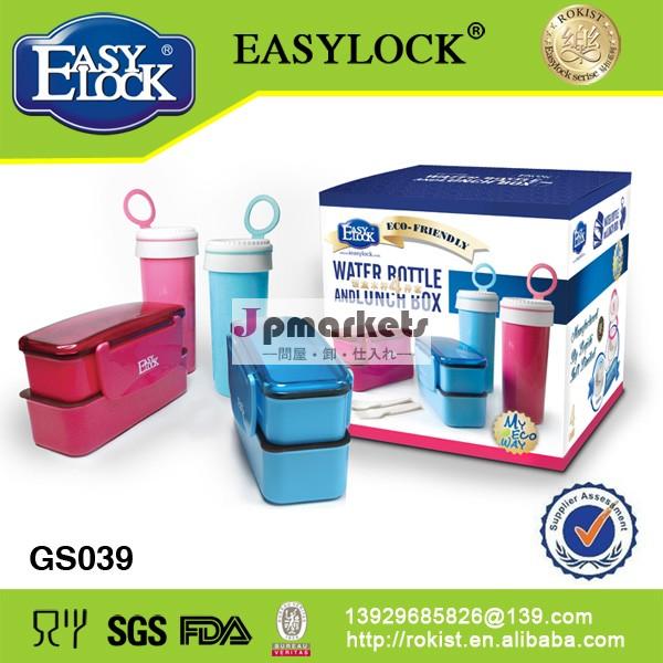 プラスチック製の水ボトル&スプーンやフォークでランチボックス:PPおよびBPAフリー問屋・仕入れ・卸・卸売り