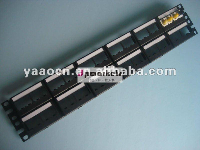 モジュラーrj4548ポート光ファイバーパッチパネル問屋・仕入れ・卸・卸売り