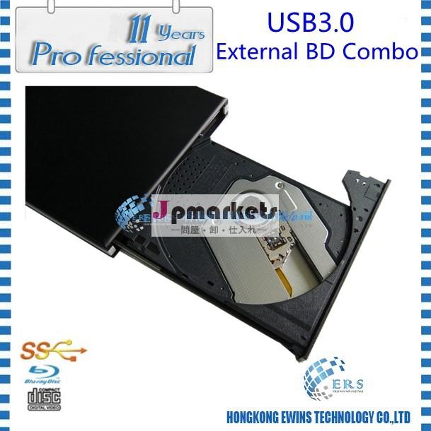 100%オリジナルの黒外部コンボトレイローディング方式usb3.0ブルーレイドライブ標準フロント( 黒/white)問屋・仕入れ・卸・卸売り