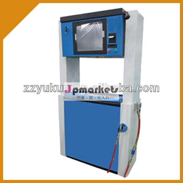 高品質ykjq3dy-80fdispensorlngポンプ油圧部品問屋・仕入れ・卸・卸売り