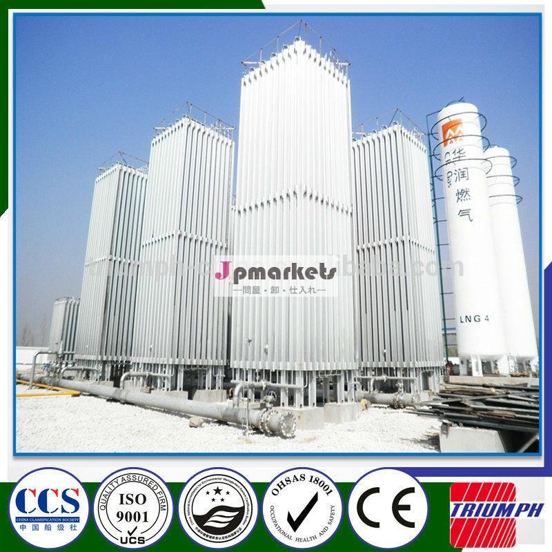 最高品質lng気化器中国のために周囲の空気resガスii問屋・仕入れ・卸・卸売り