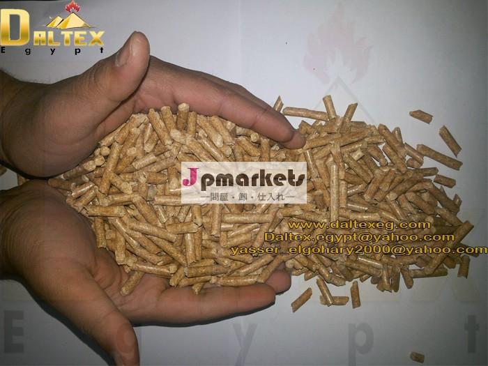 木質ペレットdaltexエジプト問屋・仕入れ・卸・卸売り