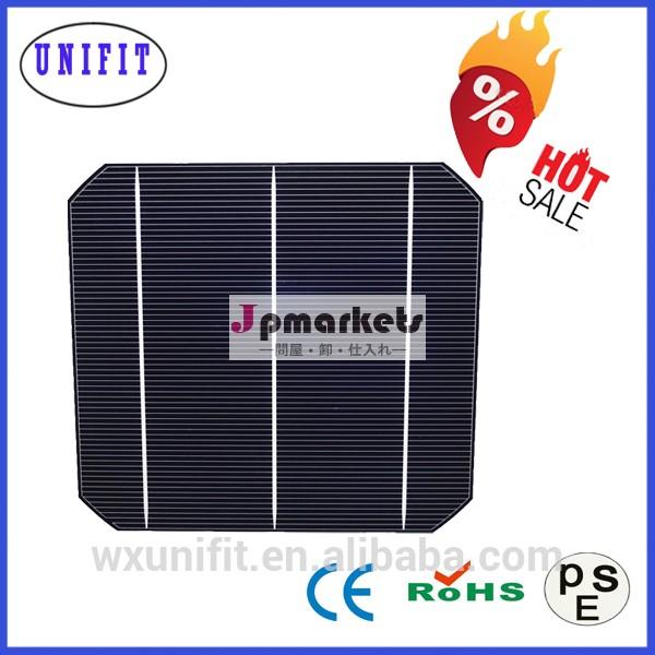 125*125単結晶太陽電池販売のための問屋・仕入れ・卸・卸売り