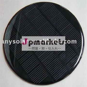 モノクリスタル6V 200MAの小さい太陽電池パネル問屋・仕入れ・卸・卸売り