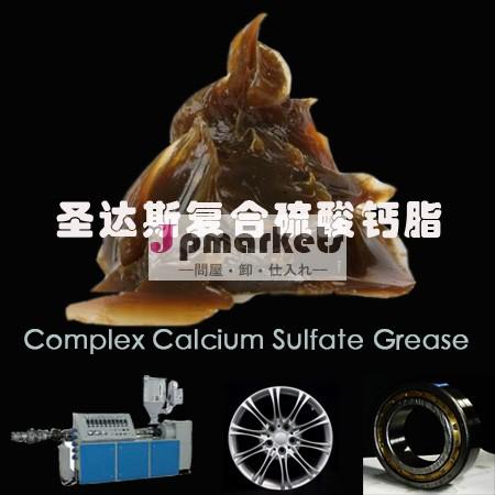 産業用アプリケーションのためのカルシウム系グリース問屋・仕入れ・卸・卸売り