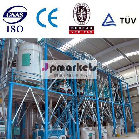 汚染- 自由なバイオディーゼル製造装置を使用して、 新しい特許問屋・仕入れ・卸・卸売り