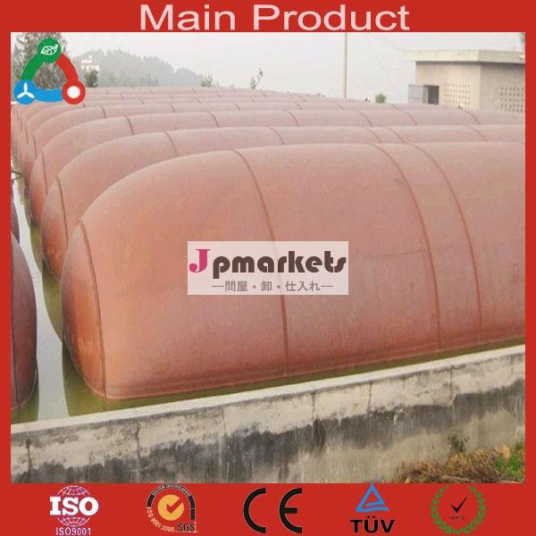 熱い販売の新しいエネルギー製品中国製バイオガスプラント問屋・仕入れ・卸・卸売り