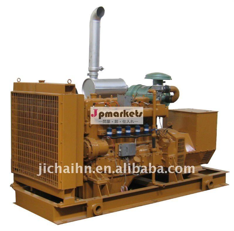 65kw Biogasの発電機セット問屋・仕入れ・卸・卸売り
