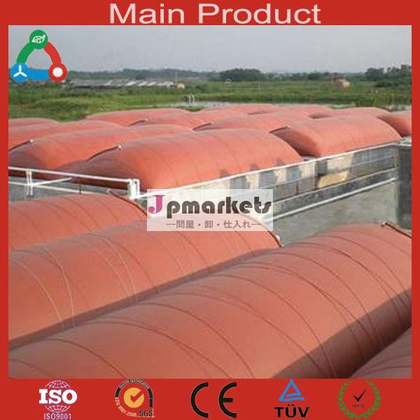 グリーンエネルギーモラ堆肥を作る装置廃棄物管理プロジェクト問屋・仕入れ・卸・卸売り