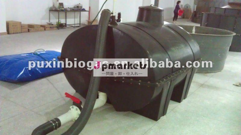 中国の堆肥を作る装置の食品廃棄物処理問屋・仕入れ・卸・卸売り