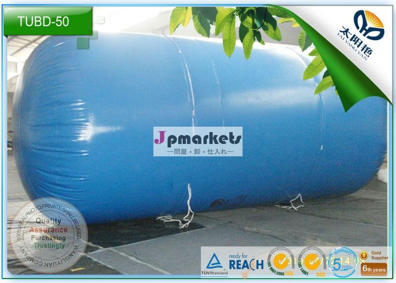 適用範囲が広く、折りたたみbiogasの貯蔵タンク問屋・仕入れ・卸・卸売り