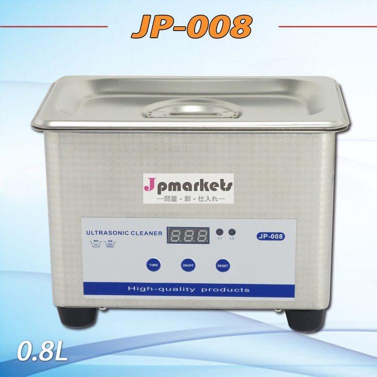 特殊な超音波洗浄機家庭用クリーニングクリーニングaujp-008メガネジュエリー本物のシェーバー: hmt問屋・仕入れ・卸・卸売り