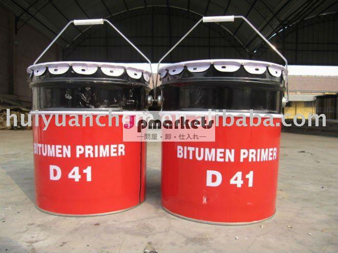 高品質プライマーコーティングビチューメン防水膜、 水ベースのプライマー問屋・仕入れ・卸・卸売り