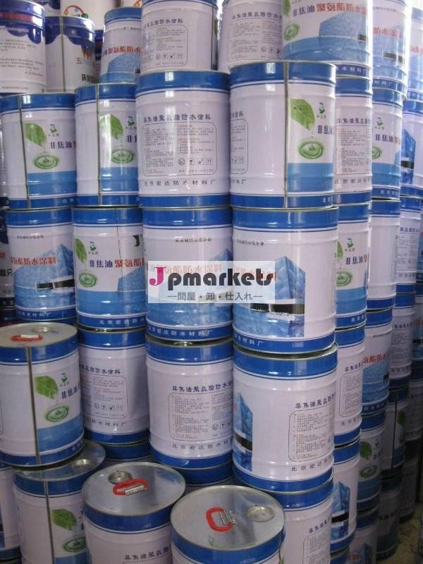 ポリウレタン屋根の防水コーティング問屋・仕入れ・卸・卸売り