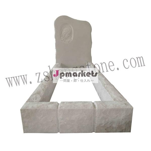 白い花崗岩の墓石彫刻された記念碑問屋・仕入れ・卸・卸売り