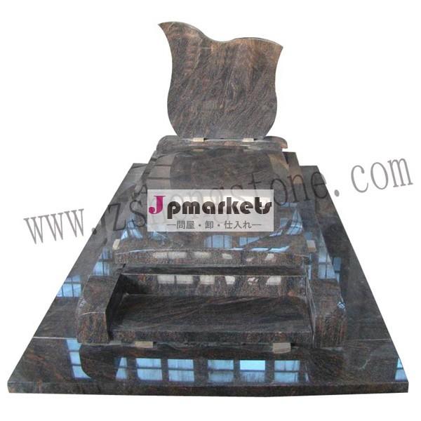 ヨーロッパの墓モニュメントヒマラヤブルー問屋・仕入れ・卸・卸売り