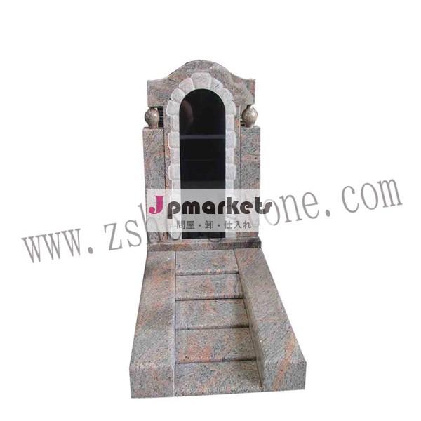 墓石、 ユニークなメモリアル墓石問屋・仕入れ・卸・卸売り