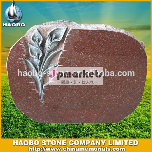 石彫刻が施されたhaobo花崗岩墓石問屋・仕入れ・卸・卸売り