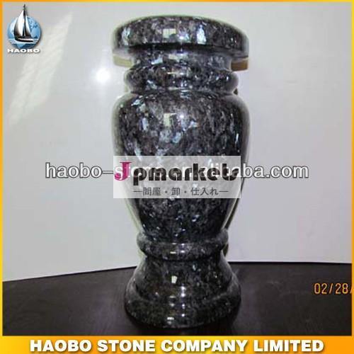 ベストセラーの偉大なブルーパール花崗岩墓石の花瓶問屋・仕入れ・卸・卸売り
