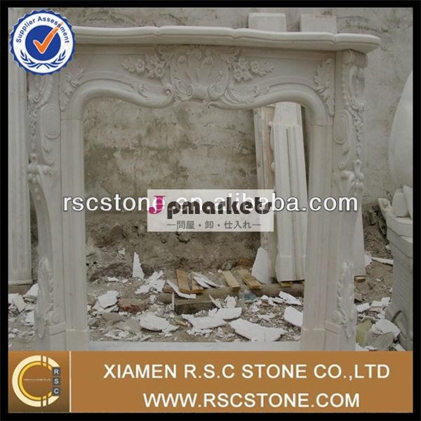 優雅な自然の家の装飾屋内012彫り大理石の暖炉問屋・仕入れ・卸・卸売り