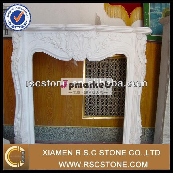 家の装飾彫刻が施されたエレガントな自然屋内009白い大理石の暖炉問屋・仕入れ・卸・卸売り