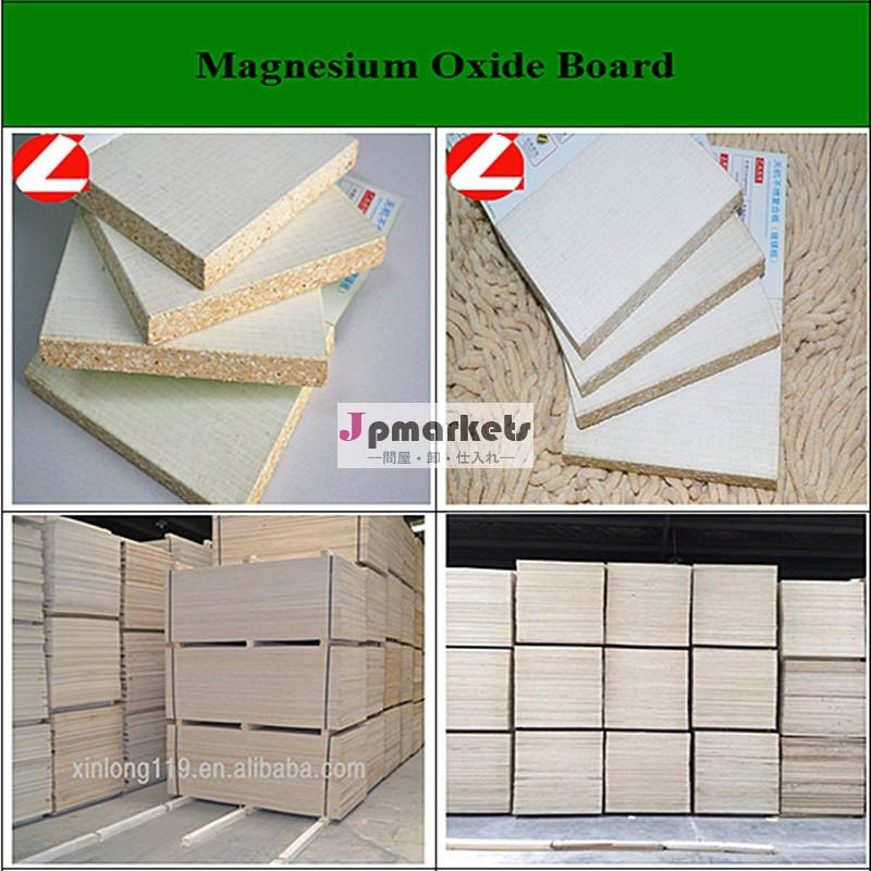 耐火酸化マグネシウムボード木目コンポジット用の内部の壁ボードの天井問屋・仕入れ・卸・卸売り