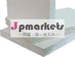 酸化マグネシウムボードの耐火12mm/酸化マグネシウムボード/mgoの壁パネル問屋・仕入れ・卸・卸売り