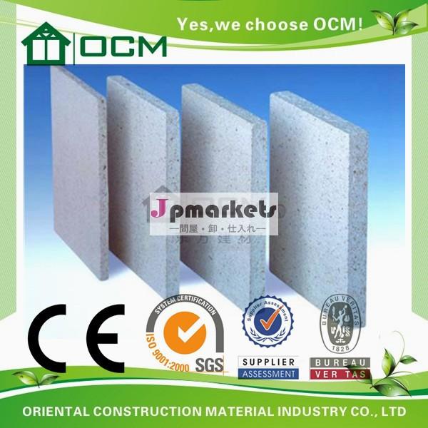 高品質の耐火装飾的な壁パネル表面酸化マグネシウムボード問屋・仕入れ・卸・卸売り