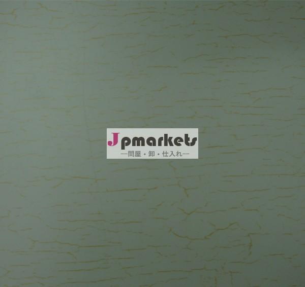 防水装飾pvcラミネートフィルム問屋・仕入れ・卸・卸売り