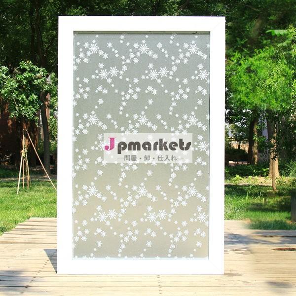 自己粘着性の装飾印刷2d0.18ミリメートル窓ガラスフィルム問屋・仕入れ・卸・卸売り