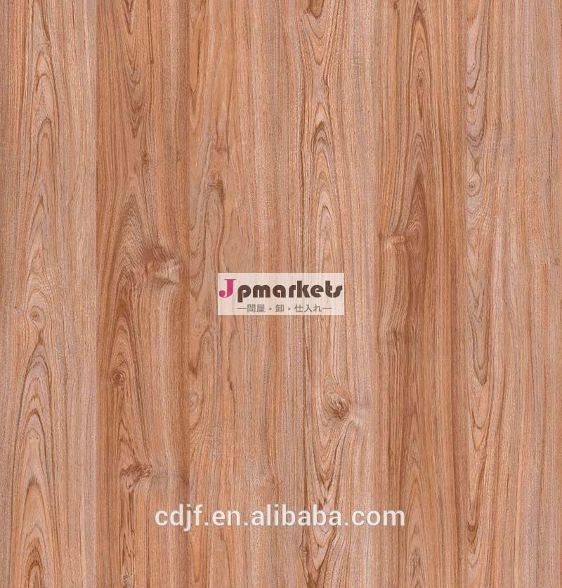 複合d24木目の床装飾紙問屋・仕入れ・卸・卸売り