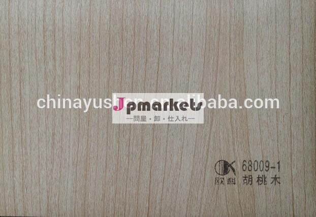 家具用接着フィルムpvc、 木目調pvcフィルムをパターン問屋・仕入れ・卸・卸売り