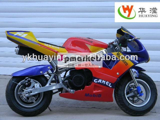 2013年! 熱い! オートバイを競争させる小型49CC問屋・仕入れ・卸・卸売り