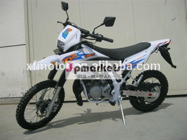 49ccのミニクロスバイク問屋・仕入れ・卸・卸売り