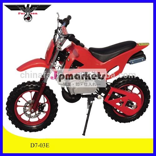 49ccのダートバイクダートバイク電力、 ce( d7- 03e)問屋・仕入れ・卸・卸売り