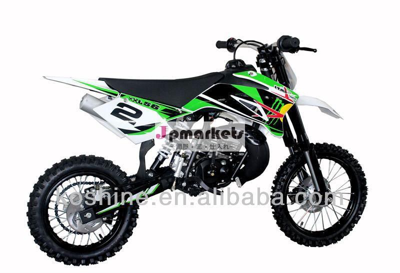Koshineエンジン空気- は50ccの冷却オフロードダートバイク問屋・仕入れ・卸・卸売り