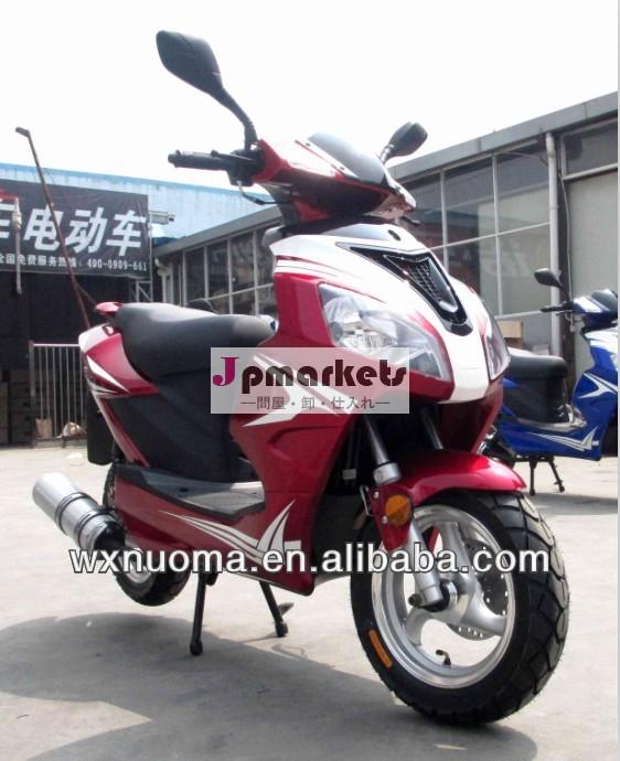 Eecのガスのスクーターf2,50ccの、 最高の価格問屋・仕入れ・卸・卸売り