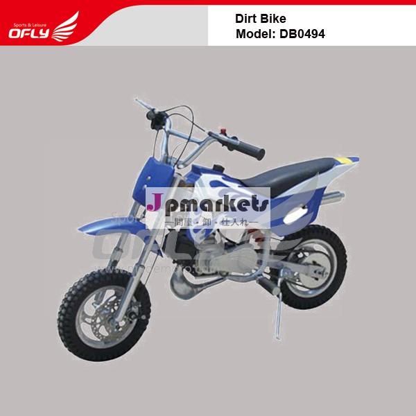 中国の製造元のprodcuts新しいプロモーションdb0494安い50ccのダートバイク問屋・仕入れ・卸・卸売り