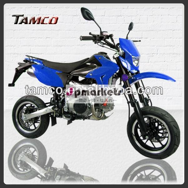 新しいデザインktm125zongshen125ccクラスダートバイク問屋・仕入れ・卸・卸売り